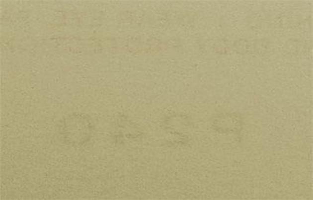 SUNE/ Finixa абразивный лист 230mm x 280mm